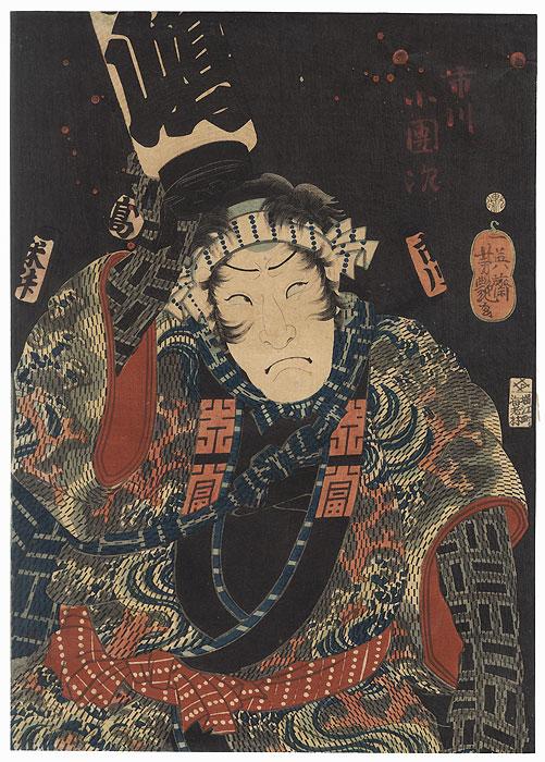 Ichikawa Kodanji IV as a Fireman, 1860 by Yoshitsuya (1822 - 1866)