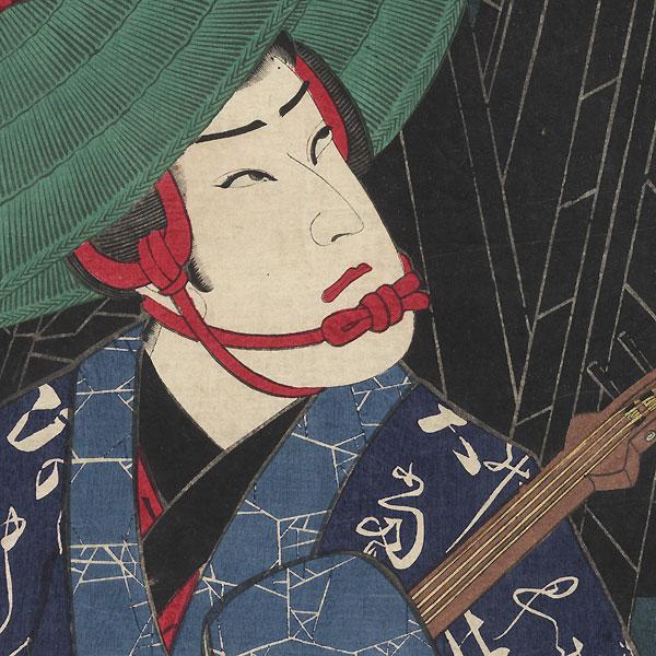 Musician and Fire Watchtower by Kunichika (1835 - 1900)