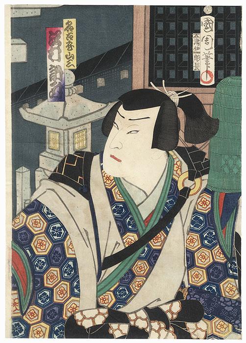 Sawamura Tossho as Nagoya Sanza, 1869 by Kunichika (1835 - 1900)