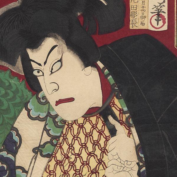 Ichikawa Danjuro as a Magician Casting a Spell by Kunichika (1835 - 1900)