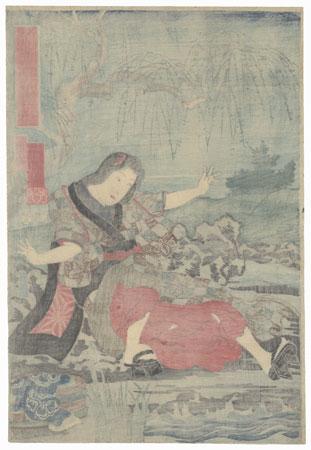 Kume no Sennin and the Washerwoman, 1856 by Kuniyoshi (1797 - 1861)