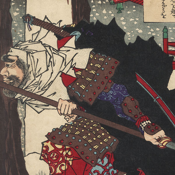 Sato Tadanobu Waiting for Yokawa Kakuhan, 1882 by Toyonobu (1859 - 1886)