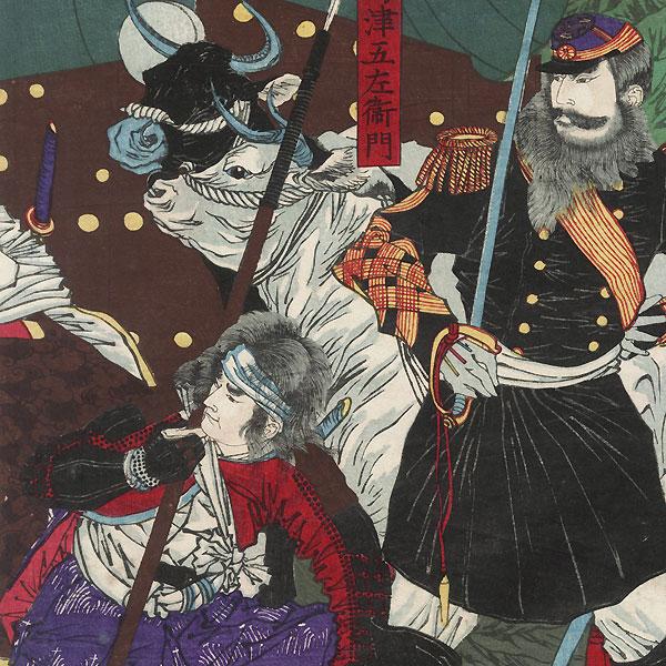 Saigo Takamori and the Battle of Miyakonojo, 1877 by Yoshitoshi (1839 - 1892)