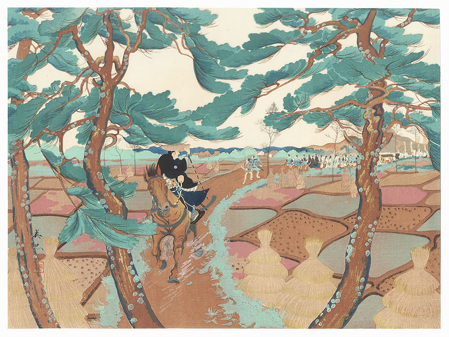 Hayami Tosaemon and Kayano Sanpei Hasten to Ako with the News, 1921 by Shin-hanga & Modern artist (not read)