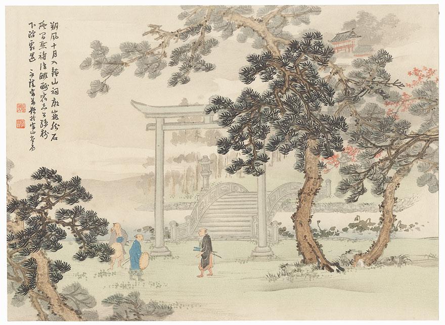 Meeting at a Torii Gate, 1921 by Shin-hanga & Modern artist (not read)