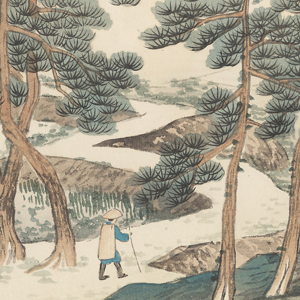 Traveling through the Countryside, 1921 by Chikuho Mizuta (1883 - 1958)