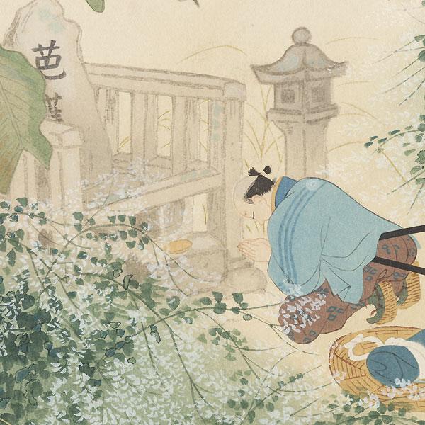 Praying at a Roadside Shrine, 1921 by Shin-hanga & Modern artist (not read)