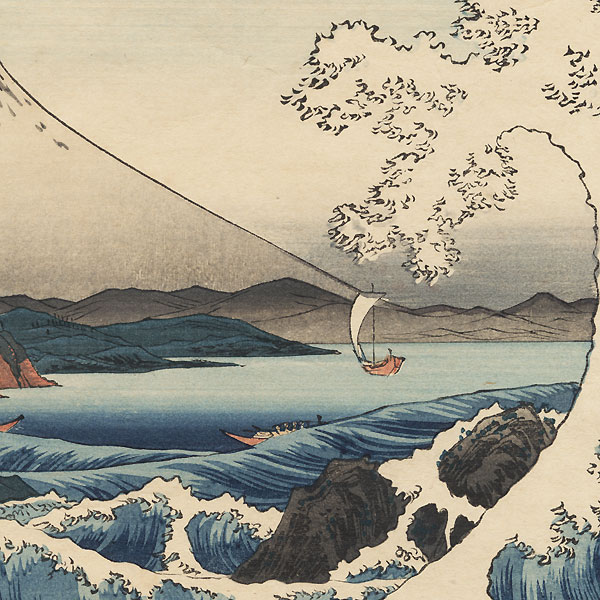 The Sea Off Satta in Suruga Province by Hiroshige (1797 - 1858)