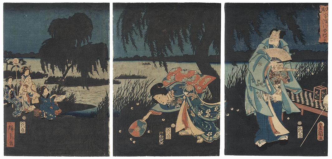 Catching Fireflies by the Uji River in Yamashiro Province, 1861 by Hiroshige II (1826 - 1869) and Toyokuni III/Kunisada (1786 - 1864)
