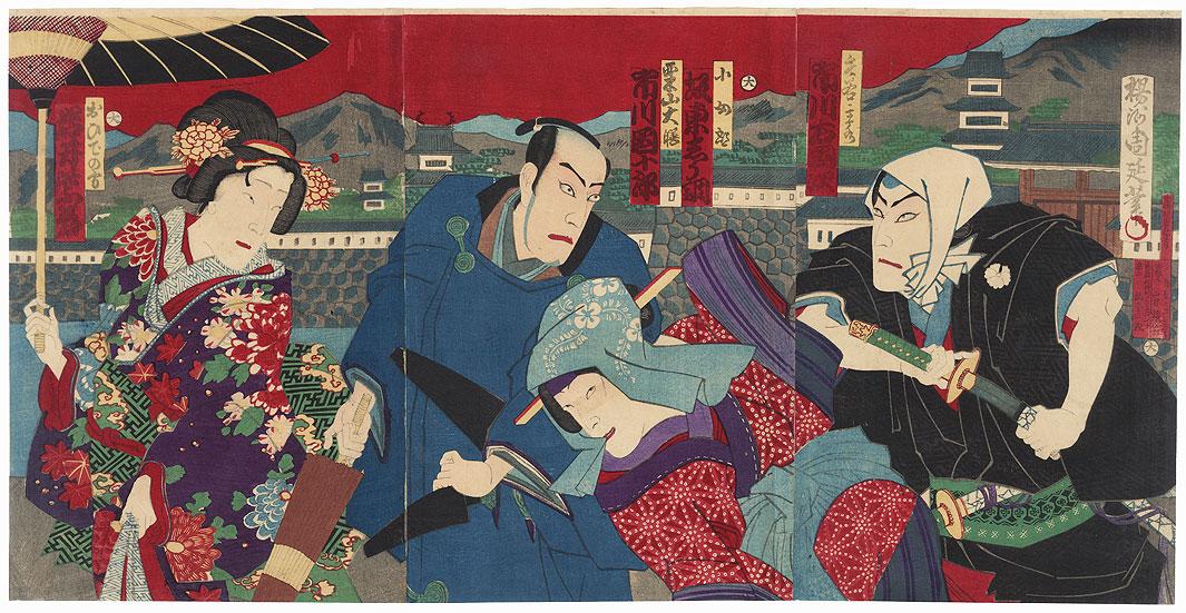 Samurai Drawing a Sword, 1882 by Chikanobu (1838 - 1912)