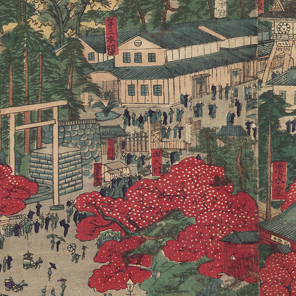 The Second National Industrial Exposition, 1881 by Chikanobu (1838 - 1912)