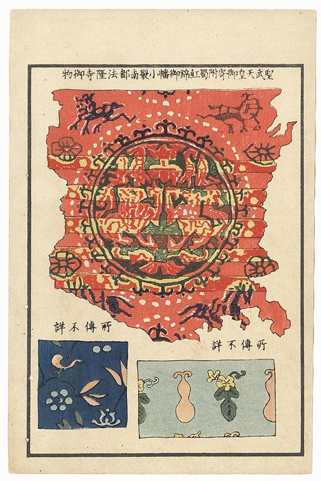 Ancient Textile Pattern by Meiji era artist (unsigned)