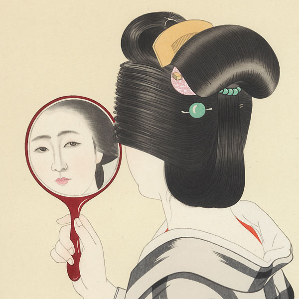 Summer by Tatsumi Shimura (1907 - 1980)