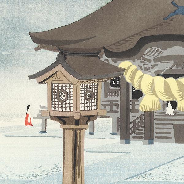 Izumo Shrine by Tokuriki Tomikichiro (1902 - 1999)