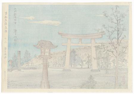 Fukuhara Shrine in Yamato by Tokuriki Tomikichiro (1902 - 1999)