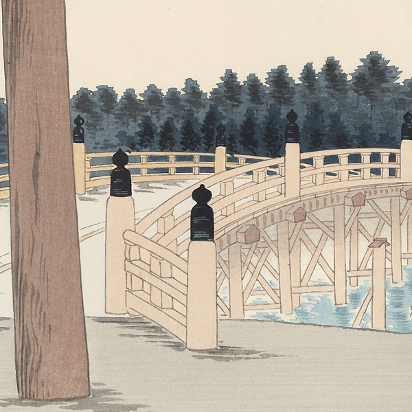 Uji Bridge at Ise Shrine by Tokuriki Tomikichiro (1902 - 1999)