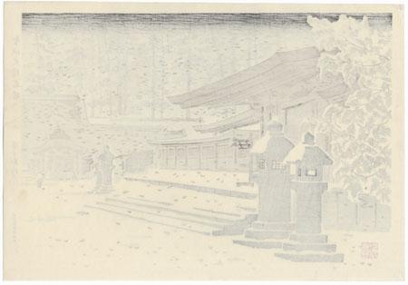 Nawa Shrine in Tottori Prefecture by Tokuriki Tomikichiro (1902 - 1999)