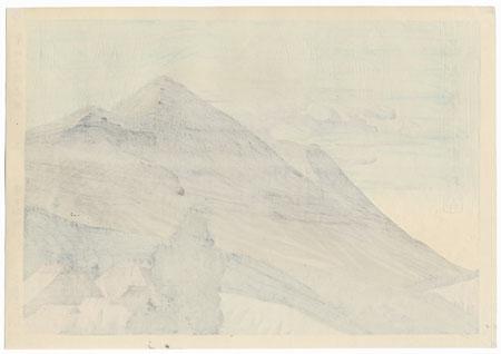 Mt. Takachiho in Hyuga Province by Tokuriki Tomikichiro (1902 - 1999)