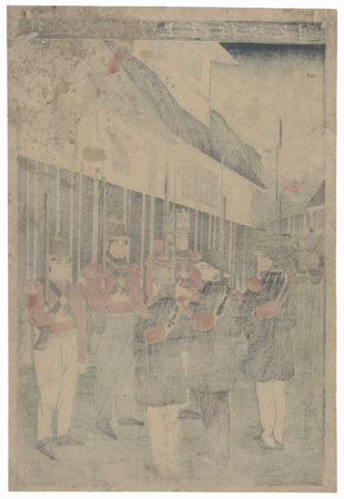 A Parade of Foreigners Landing at Yokohama, 1860 by Yoshikazu (active circa 1850 - 1870)