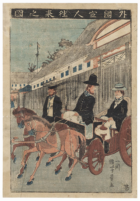 Foreign Official Traveling, 1860 by Yoshikazu (active circa 1850 - 1870)