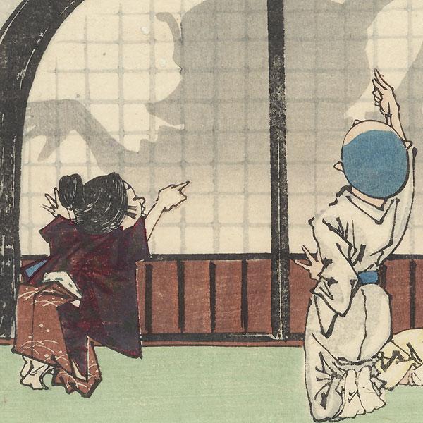 The Dancing Pot at the Temple Nannaji by Yoshitoshi (1839 - 1892)