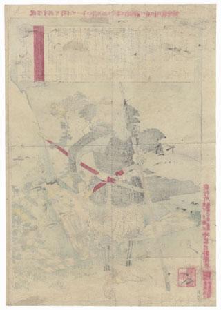 The Old Warrior Tomobayashi Rokuro Mitsuhira, 1888 by Yoshitoshi (1839 - 1892)