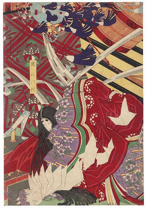 The Great Battle of Yashima, 1881 by Yoshitoshi (1839 - 1892)