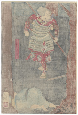 Evening Bell at Kotokuji, 1868 by Yoshitoshi (1839 - 1892)