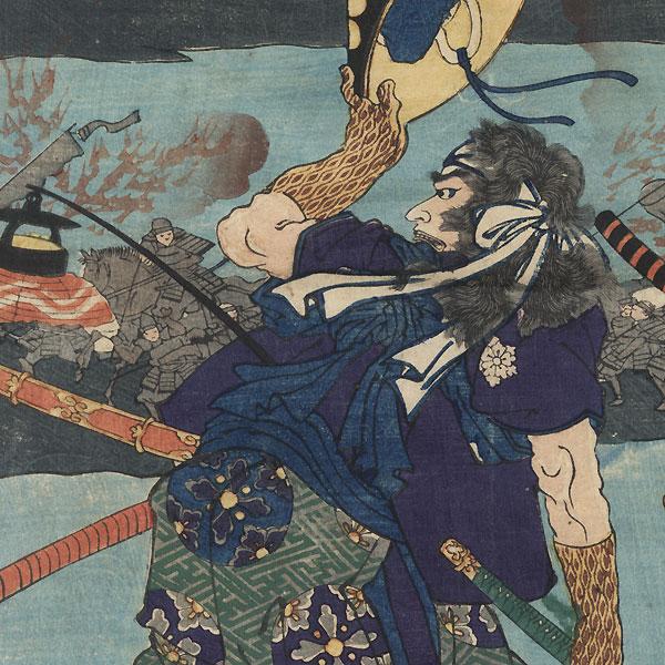 The Great Battle of Okehazama, 1864 by Yoshitoshi (1839 - 1892)
