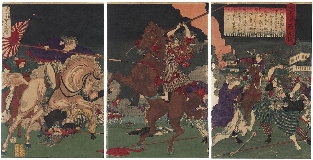 The War at Kagoshima, 1877 by Yoshitoshi (1839 - 1892)