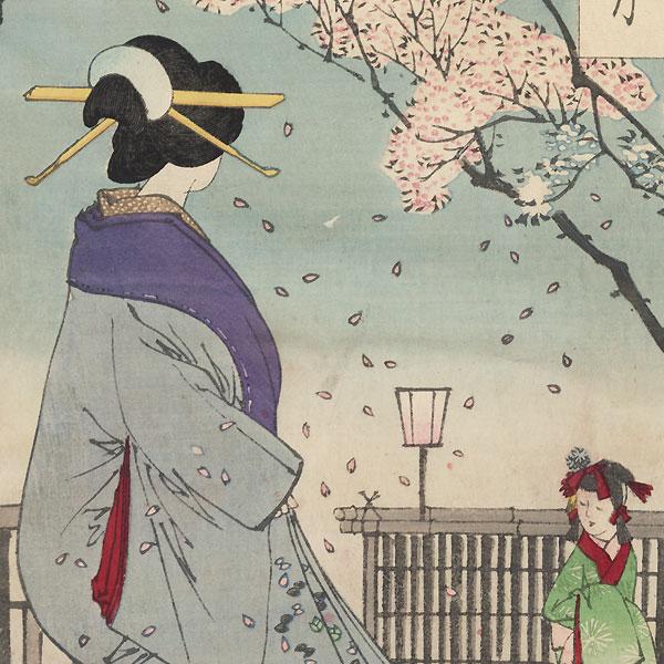 Moon of the Pleasure Quarters by Yoshitoshi (1839 - 1892)
