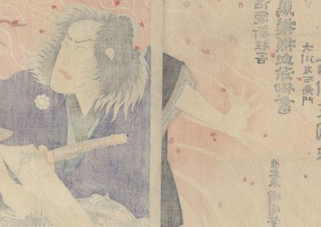 Ichikawa Sadanji I as Okawa Tomoemon, 1889 by Kunichika (1835 - 1900)