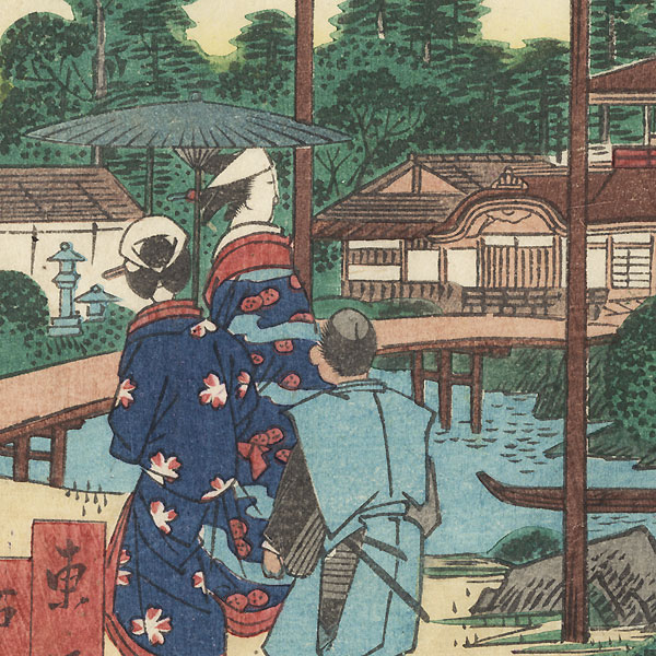 Hiunkaku by Umekawa Tokyo (active circa mid-1850s - early 1860s)