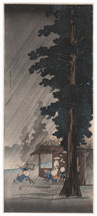Shower at Takaido, circa 1936 by Shotei (1871 - 1945)