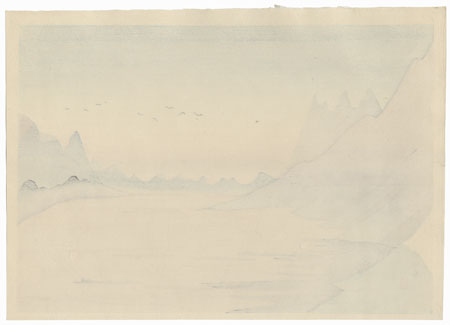 South Satoya by Hanjiro Sakamoto (1882 - 1969)