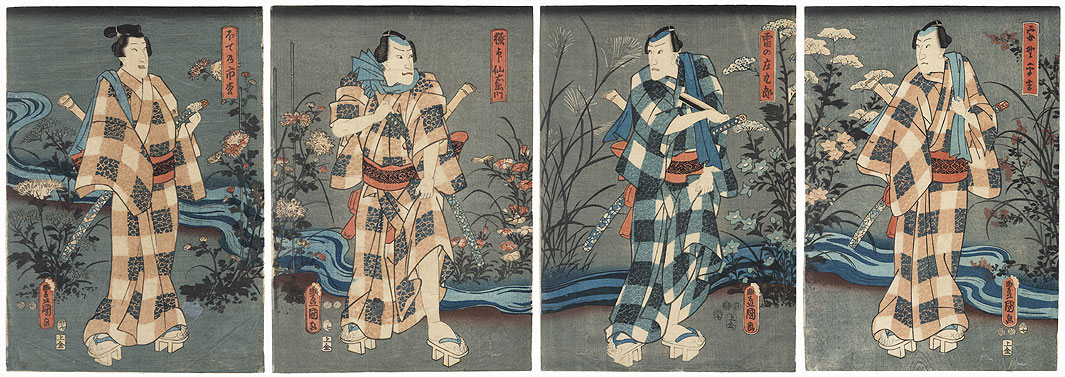 Street Knights in an Autumn Landscape, 1853 by Toyokuni III/Kunisada