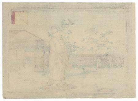 Sen no Rikyu at His Teahouse by Ginko (active 1874 - 1897)