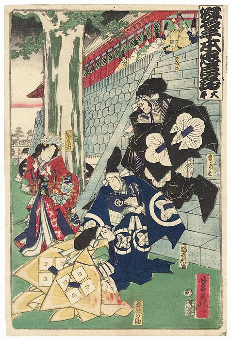 The 47 Ronin, Act 1: Tsurugaoka Hachiman Shrine: The Helmet Inspection, 1862 by Yoshifuji (1828 - 1889)