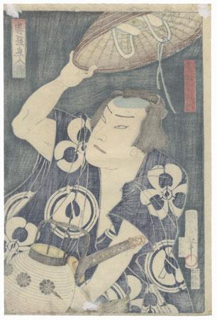 Street Knight Lifting His Hat by Kunichika (1835 - 1900)