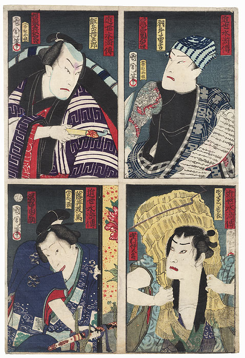 Four Kabuki Portraits by Kunichika (1835 - 1900)
