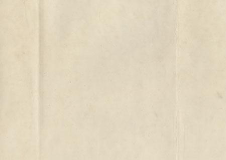 The Satsuma Rebellion, 1877 by Toshinobu (1857 - 1886)