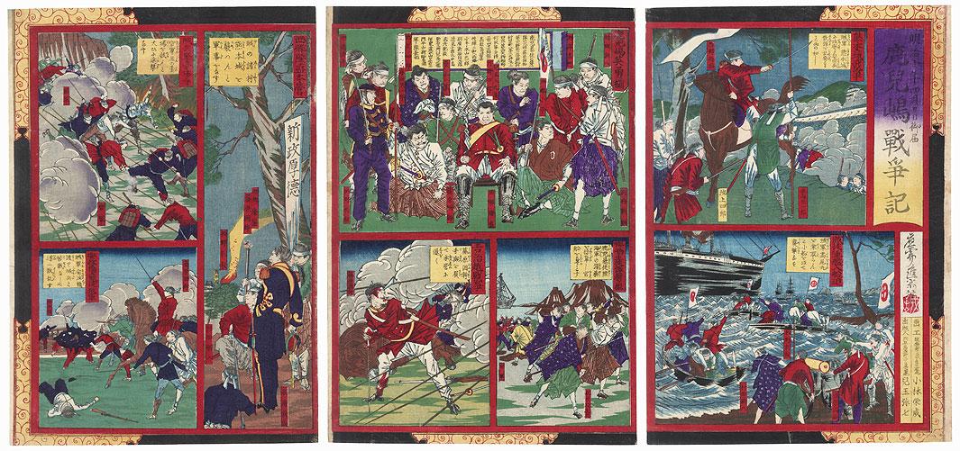 Kagoshima in the Satsuma Rebellion by Shinsai (Toshimitsu) (active circa 1876 - 1904)