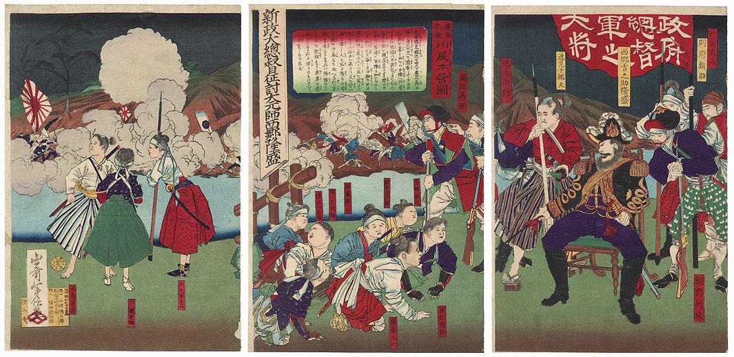 Account of Kagoshima: Headquarters at Kawjiri, 1877 by Toshinobu (1857 - 1886)