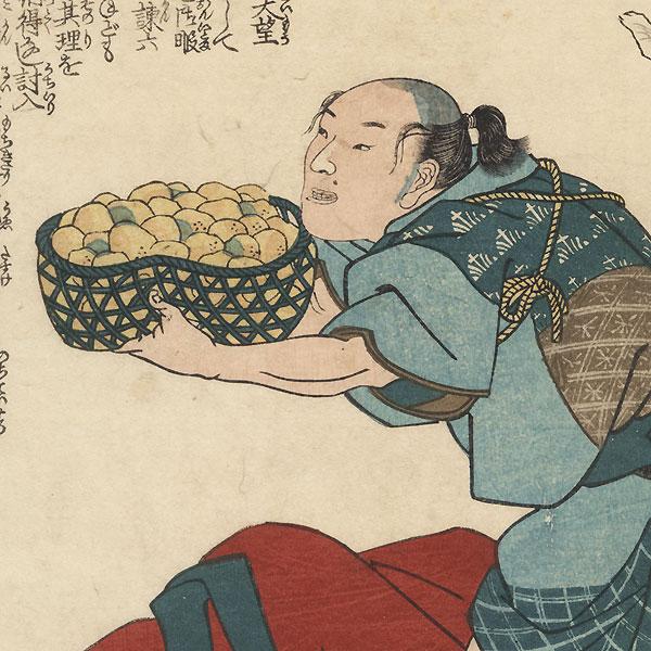 Jinzaburo, Retainer of Shikamatsu Kanroku by Kuniyoshi (1797 - 1861)