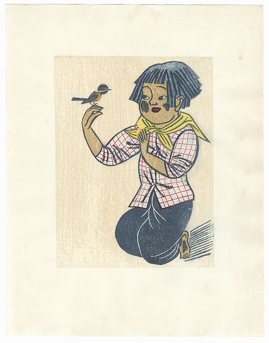 Small Bird and Girl by Maekawa Senpan (1888 - 1960)