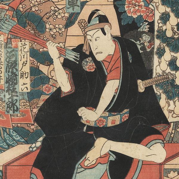 Sukeroku, 1862 by Yoshitsuya (1822 - 1866)