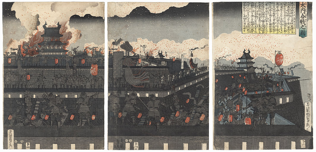 The Battle of Ouchi, 1847 - 1852 by Sadahide (1807 - 1873)