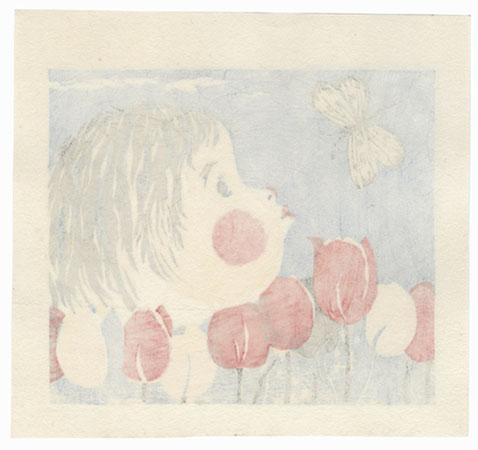 Offered in the Fuji Arts Clearance - only $24.99! by Fumio Fujita (born 1933)