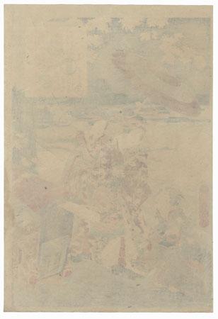 Nanakoshi, 1860 by Toyokuni III/Kunisada (1786 - 1864)