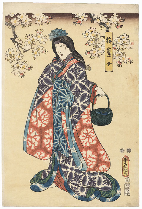 Ume Kaoru, 1853 by Toyokuni III/Kunisada (1786 - 1864)